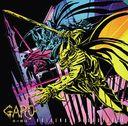 TVアニメ『牙狼〈GARO〉-炎の刻印-』オリジナルサウンドトラック