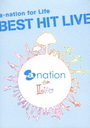 a-nation for Life BEST HIT LIVE [初回受注限定生産]/オムニバス