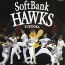 2007福岡ソフトバンクホークス