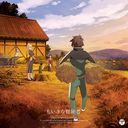 TVアニメ 『この素晴らしい世界に祝福を!』 エンディング・テーマ  ちいさな冒険者
