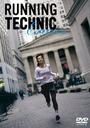 RUNNING TECHNIC