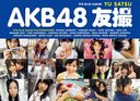 AKB48 Yusatsu THE BLUE ALBUM