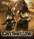 CAT SHIT ONE -THE ANIMATED SERIES- [Blu-ray]