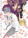 BROTHERS CONFLICT 第4巻 [CD付初回限定版] [Blu-ray]