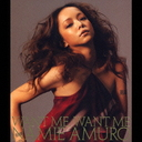 安室奈美恵/ WANT ME, WANT ME [CD+DVD]