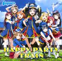 『ラブライブ! サンシャイン!!』3rdシングル  HAPPY PARTY TRAIN