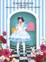 田村ゆかり LOVE LIVE *Mary Rose* & *STARRY☆CANDY☆STRIPE*