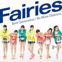 Beat Generation / No More Distance [CD+DVD]/Fairies
