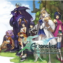 Ar tonelico 2 Sekai ni Hibiku Shojo tachi no Sozoshi Original Soundtrack