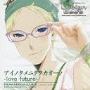 PS2「ルシアンビーズ」キャラクターソングシリーズ