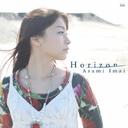 PCゲーム「白銀のカルと蒼空の女王」(工画堂スタジオ)OPテーマ曲  HORIZON c/w 「今井麻美のSinger Song Gamer」イメージソング  Horizon