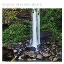 RYUKYU HEALING MUSIC IRIOMOTE ambient