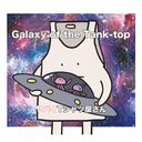 Galaxy of the Tank-top [DVD付初回限定盤]/ヤバイTシャツ屋さん