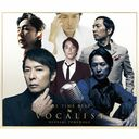 ALL TIME BEST VOCALIST [2CD+DVD/初回限定盤]/徳永英明