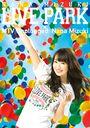 NANA MIZUKI LIVE PARK × MTV Unplugged  Nana Mizuki