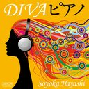 DIVAピアノ~ピアノが奏でる歌姫たちのメロディー