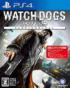 Watch Dogs (ウォッチドッグス) コンプリートエディション