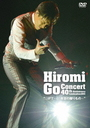 "Hiromi Go Concert 40th Anniversary Celebration 2011 ""GIFT~40年目の贈りもの~"""