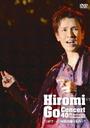 "Hiromi Go Concert 40th Anniversary Celebration 2011 ""GIFT~40年目の贈りもの~"""