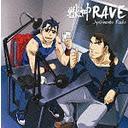 獣神RAVE~獣神演武ラジオCD~