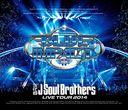 三代目 J Soul Brothers LIVE TOUR 2014「BLUE IMPACT」