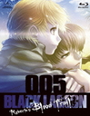 OVA BLACK LAGOON Roberta's Blood Trail 005 (最終巻) [Blu-ray]