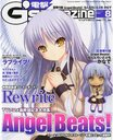 Dengeki Gs magazine August 2010 w/ &quot;Angel Beats!&quot; Nendoroid Petit Angel