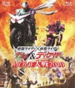 Kamen Rider x Kamen Rider Double (W) & Decade Movie Wars (Taisen) 2010 [Blu-ray]