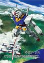 Mobile Suits Gundam Series [Calendar 2013 (Try-X Ltd.)]