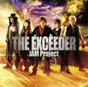 PS(R)4/PS(R)Vita『スーパーロボット大戦V』OP/ED主題歌 THE EXCEEDER / NEW BLUE