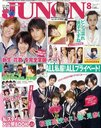 JUNON 2011 August Issue