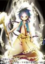 Magi [Calendar 2013 (Try-X Ltd.)]