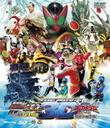 仮面ライダーOOO・海賊戦隊ゴーカイジャー 3D