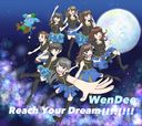 Reach Your Dream!!!!!!!!