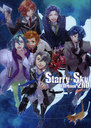 Starry Sky Fan Book 2nd - Autumn & Winter Hen -