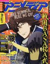 Animedia 2010 September [Front Cover &amp; Top Feature] Sengoku Basara 2 w/ Black Rock Shooter / Keion!!