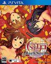 大江戸 BlackSmith