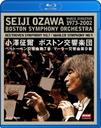 NHKクラシカル 小澤征爾 ボストン交響楽団 ベートーベン「交響曲 第7番」 マーラー「交響曲 第9番」