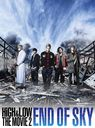 HiGH & LOW THE MOVIE 2〜END OF SKY〜 [通常版]