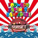 FORWARD JAPANESE DANCEHALL