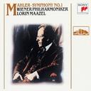 マーラー  交響曲第1番ニ長調「巨人」