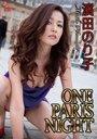 ONE PARIS NIGHT
