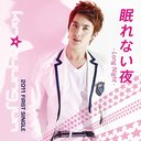 眠れない夜 -Long Night- [CD+DVD]/Kim Hyung Jun