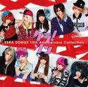 ケラ! ソン ~KERA SONGS 13th Anniversary Collection~