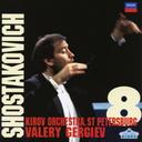 ショスタコーヴィチ  交響曲第8番