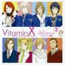 VitaminX ドラマCD「Ultraビタミン 2」