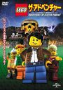 LEGO(R)  ザ・アドベンチャー