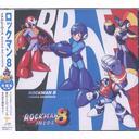ロックマン 8 メタルヒーローズ オリジナル・サウンドトラック