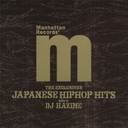 Manhattan Records The Exclusives Japanese Hip Hop Hits mixed by DJ Hazime