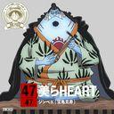 ワンピース ニッポン縦断! 47クルーズCD at 沖縄 美らHEART